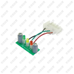 JLG 充电显示灯 (原装件)