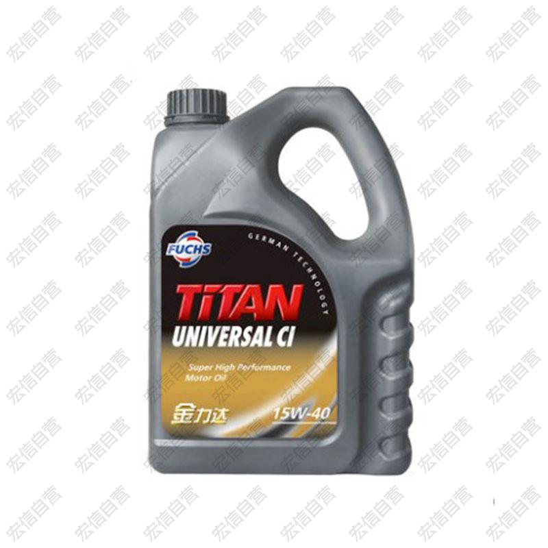 福斯 机油TITAN UNIVERSAL CI 15W-40 4L