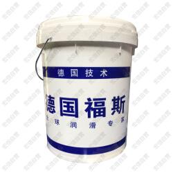 福斯 液压油RENOLIN B 32 HVI 20L