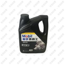 美孚 黑霸王齿轮油 80W-90-4L