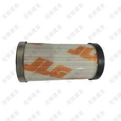 JLG 平台液压油滤芯(原装件)