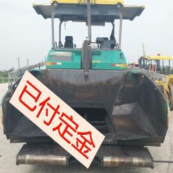 已付定金-福格勒S2100-2(拼装)