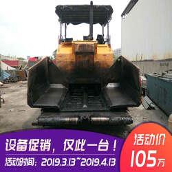 陕建ABG7620(伸缩)