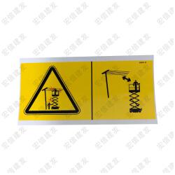 吉尼 警示标贴(原装件)
