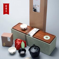 金镶玉一茶壶三杯茶具