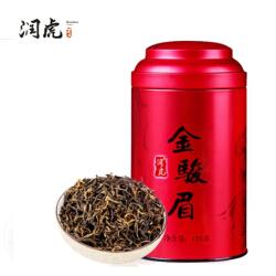 金骏眉(红茶100g)罐装