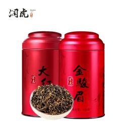 红茶套装-大红袍|金骏眉100g两罐装