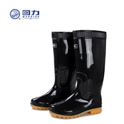 回力雨鞋(40码至44码)订单备注码数