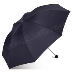 PARADISE/天堂 三折雨伞